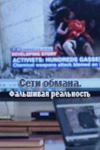 dokumentalnie-filmi-pro-psihologiyu-otnosheniy-bolshie-siski-s-ogromnimi-soskami-devushki-video-porntyub